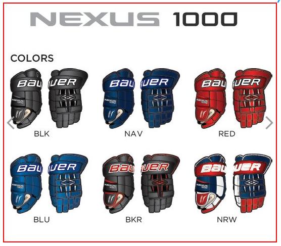 Bauer Nexus 1000